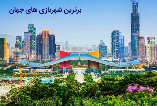 برترین شهربازی جهان شنزن چین